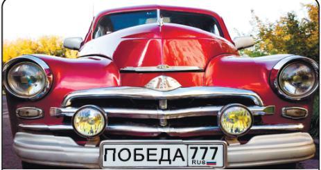 Дешевые автоломбарды купить машину крупные автоломбарды в москве
