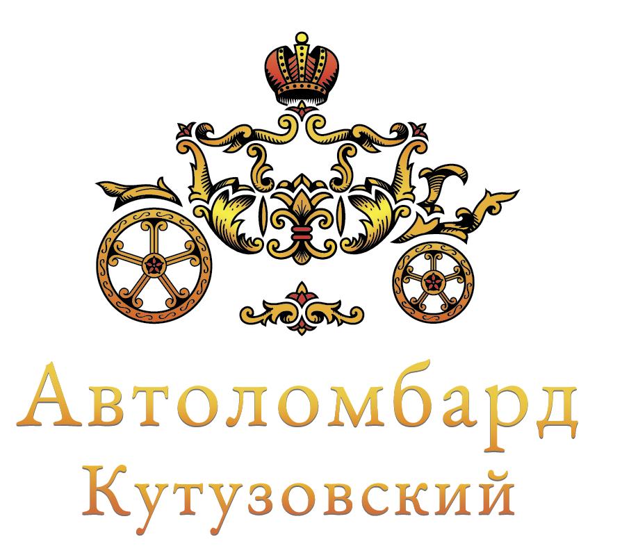 Автоломбард кутузовский проспект ломбард apple в москве