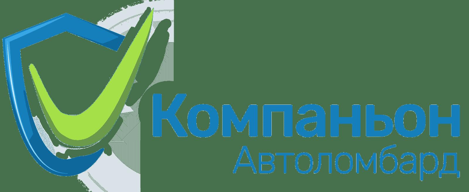Автоломбард купить авто распродажа в москве каталог товаров отзывы о работе автосалона центральный в москве